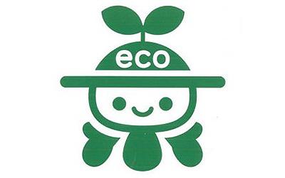 京都エコスタイル認定製品ロゴマークデザインの募集