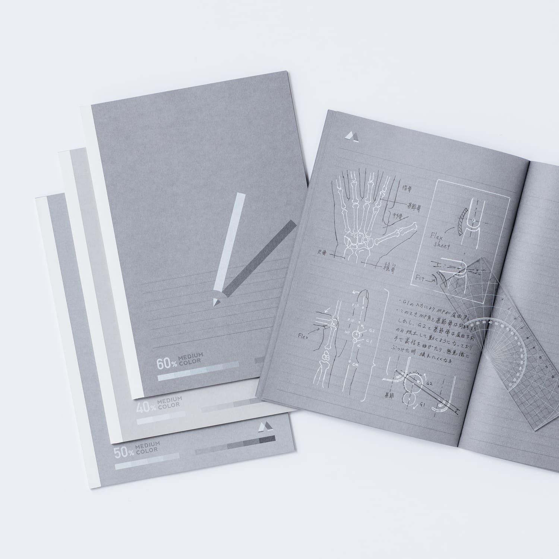 白と黒で書くノート