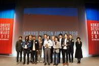 """【結果速報】コクヨデザインアワード2018 グランプリは文具と目の見えない方との""""境界""""をこえる提案"""