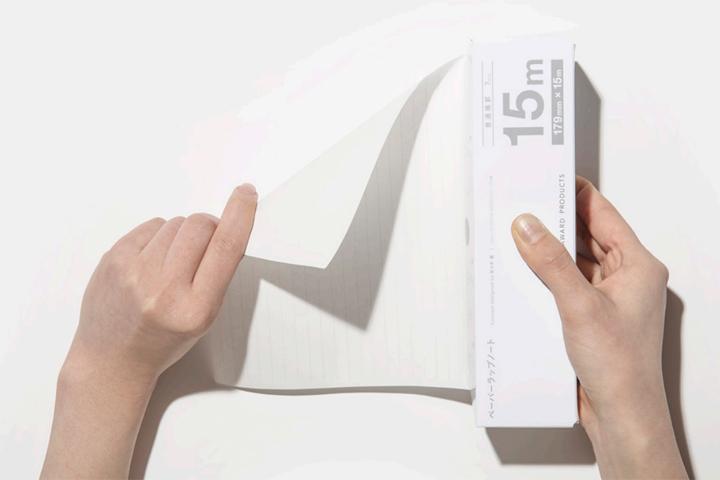 コクヨデザインアワード2011コクヨ賞受賞作品「Makino」を商品化「ペー パーラップノート」製品画像