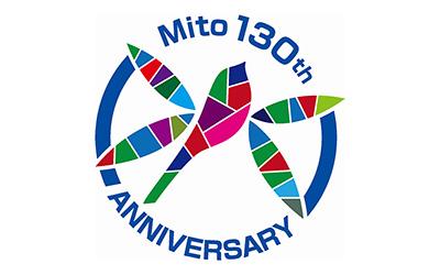 水戸市市制施行130周年記念事業ロゴマーク募集