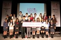 【結果発表】日本一制服が似合う男女が決定!「第6回日本制服アワード」