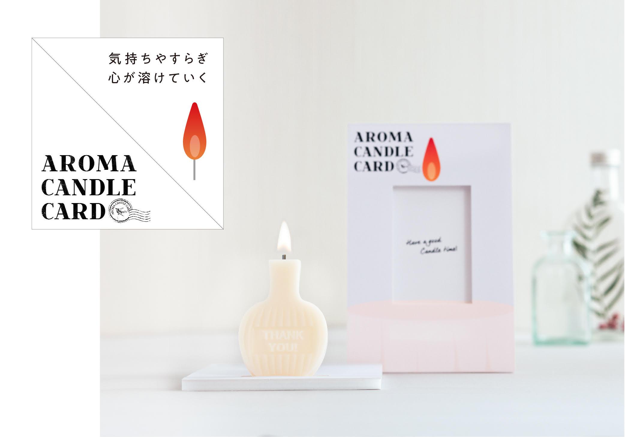東京ビジネスデザインアワード2018年度 受賞作品
