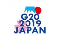 G20サミット ロゴマーク公募