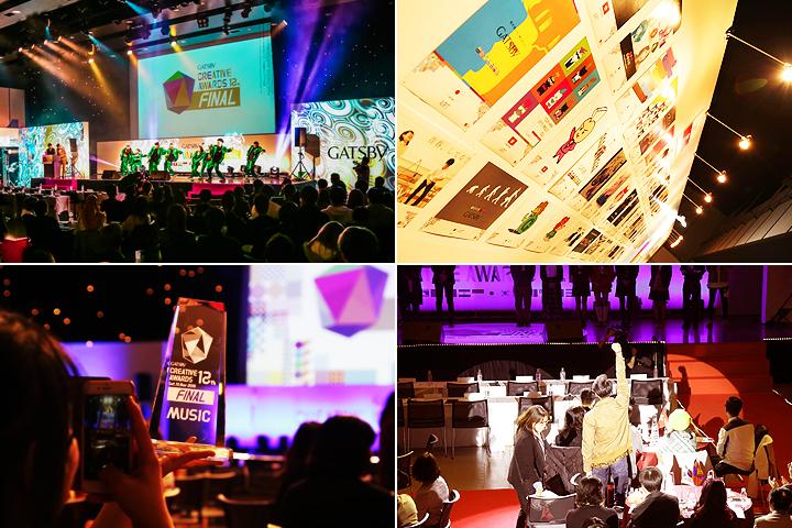 アジア最大のクリエイティブフェス「GATSBY CREATIVE AWARDS 12th」ステージ風景(左上:ダンス、左下:トロフィーを記念撮影する受賞者、右上:グラフィック作品、右下:ガッツポーズする受賞者