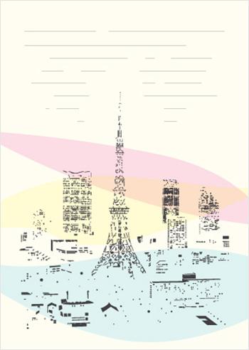 The Light of Tokyo