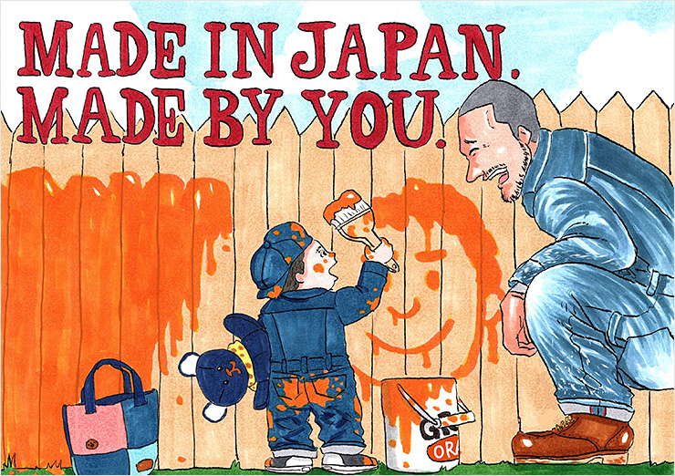 MADE IN JAPAN. MADE BY YOU