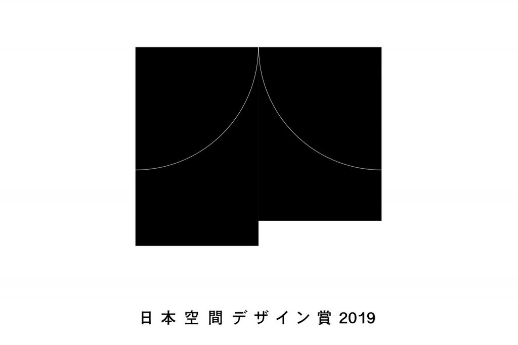 日本空間デザイン賞公式ヴィジュアル