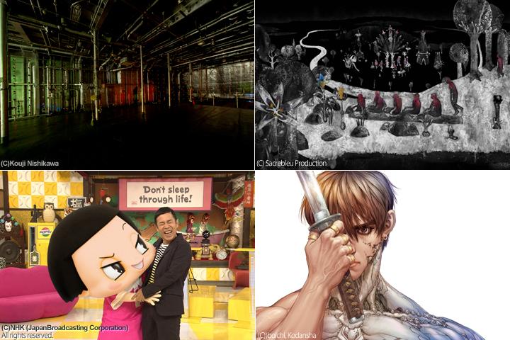第22回 文化庁メディア芸術祭 大賞受賞作品