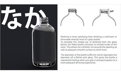 Plastic Design & Story Award 2018 ~プラスティックの未来を拓くアワード~