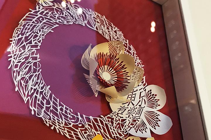 「TOKYO POSTCARD AWARD 2019」ART大賞 「Ring of Life」(金子友里香さん)