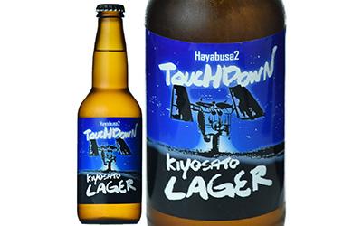 「はやぶさ2」応援ビールのラベルデザイン一般公募