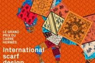 【海外情報】エルメスがスカーフデザインの国際コンペ「LE GRAND PRIX DU CARRÉ HERMÈS」を開催