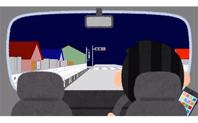 第5回 Honda 交通安全 ポスター・動画コンテスト【動画部門】