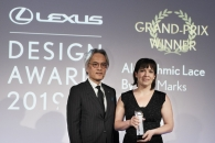 【結果速報】国際デザインコンペ「LEXUS DESIGN AWARD 2019」グランプリがミラノデザインウィークで発表