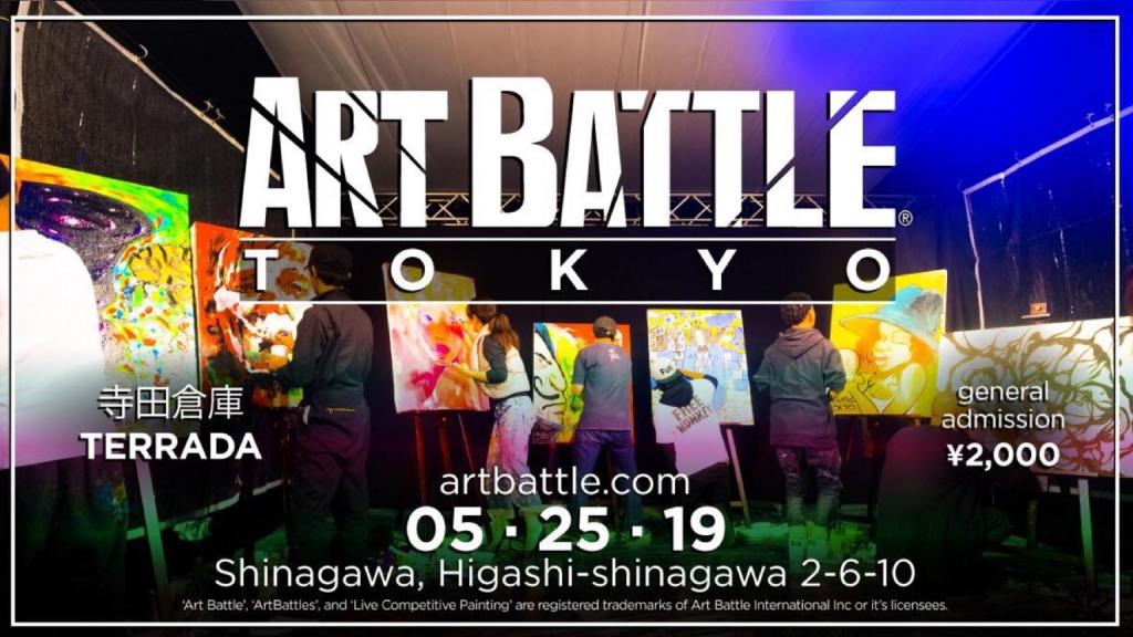 【イベント】NY発のライブアートイベント「ART BATTLE Tokyo」が5月25日に開催