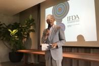 【公募情報】「国際家具デザインコンペティション旭川 2020」が作品募集を開始