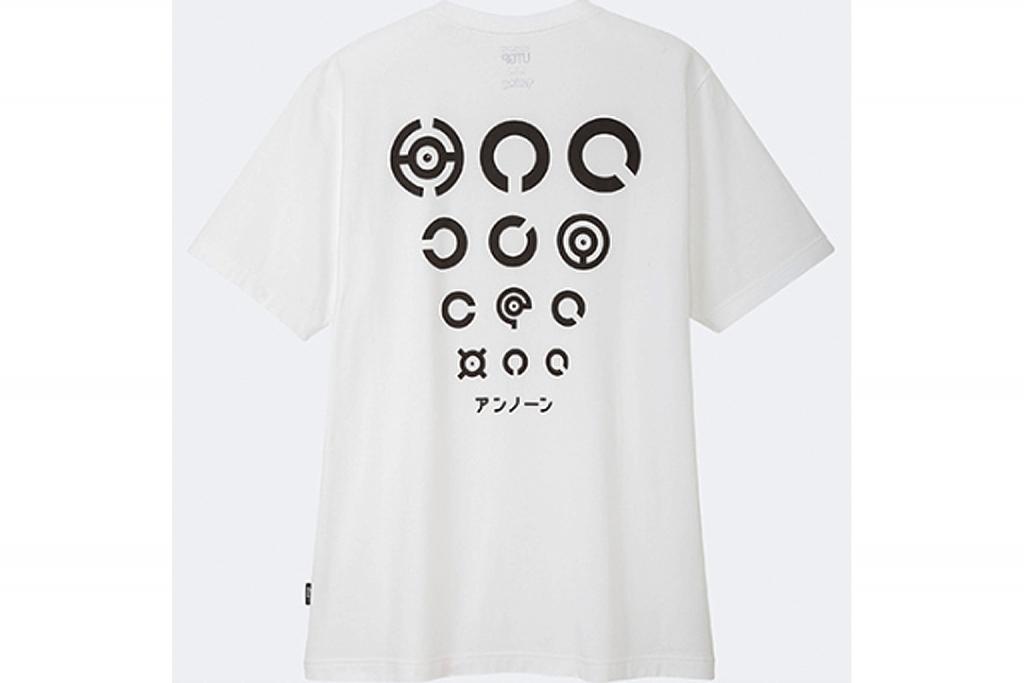 【結果速報】テーマはポケモン!ユニクロTシャツデザインコンペ「UTGP2019」受賞作が発表 6月24日から販売