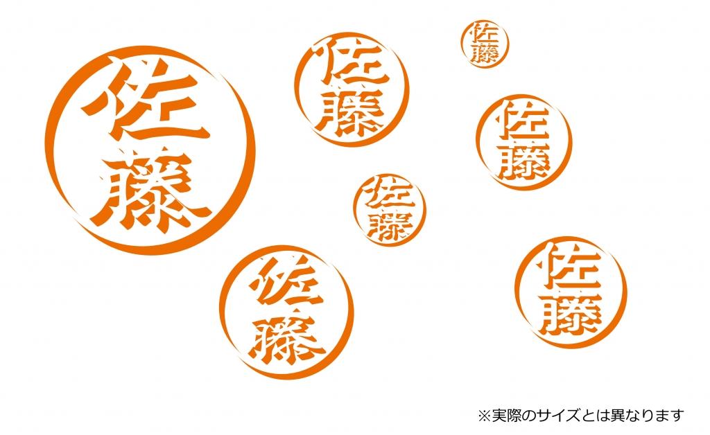 印字デザイン「印影」イメージ画像