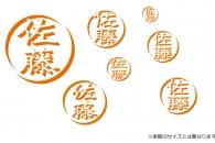 【商品化】第11回シヤチハタ・ニュープロダクト・デザイン・コンペティション受賞作「印影」 が発売決定!
