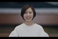 eMAXIS でつみたて動画コンテスト《学生限定》