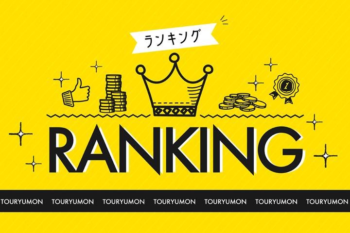 メインイメージ・夏に向けてチャレンジ!高額賞金コンテスト2019