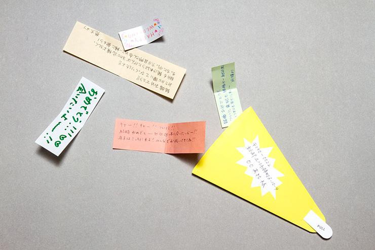 Letter cracker