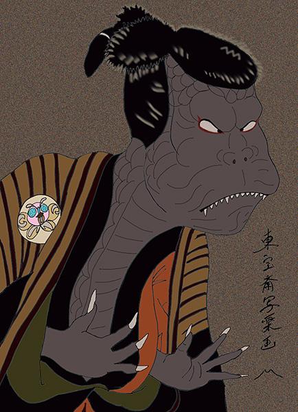 ゴジラ東宝斎写楽