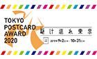 TOKYO POST CARD AWARD 2020