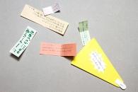 ペーパーカードデザインコンペ2020