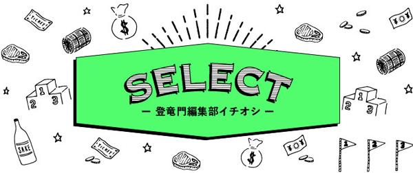 2019夏休み特集!小学生にオススメのコンテスト7選