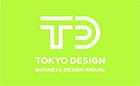 2019年度 東京ビジネスデザインアワード