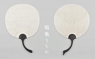 京都デザイン賞 2018