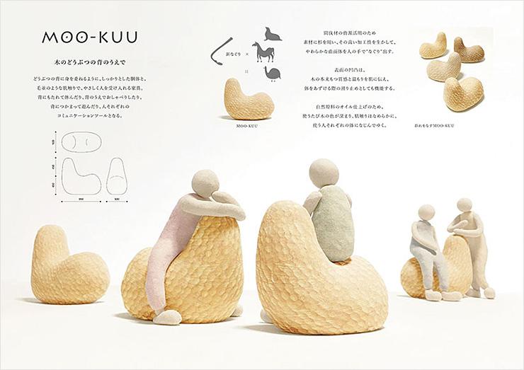 MOO-KUU