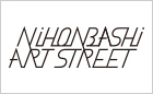 nihonbashi β クリエイティブコンペ 日本橋アートストリート