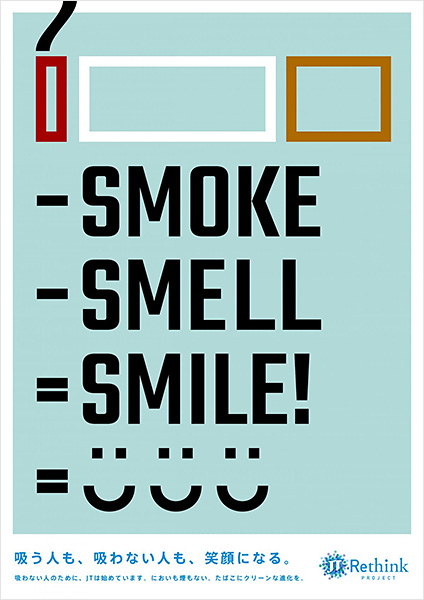 - SMOKE - SMELL = SMILE!
