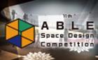 エイブル空間デザインコンペティション2019《学生限定》