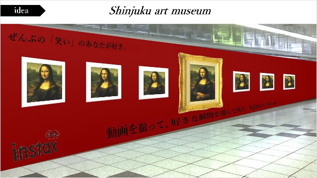 Shinjuku art museum