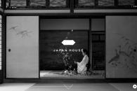 【公募情報】ロンドン・ロサンゼルス・サンパウロで展示 『ジャパン・ハウス』巡回企画を募集