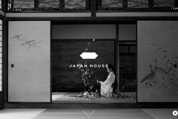 JAPAN HOUSE 公式ホームページキャプチャ