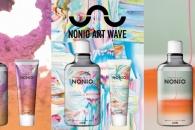 【商品化】「NONIO ART WAVE」受賞パッケージデザインが数量限定で全国販売!