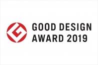 【イベント】2019年度グッドデザイン賞が発表 審査委員お気に入りの一品を東京ミッドタウンで展示