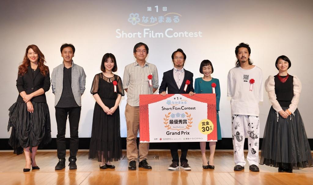 【結果速報】認知症がテーマの短編映画コンテスト「第1回なかまぁるShort Film Contest」 授賞式フォトセッション