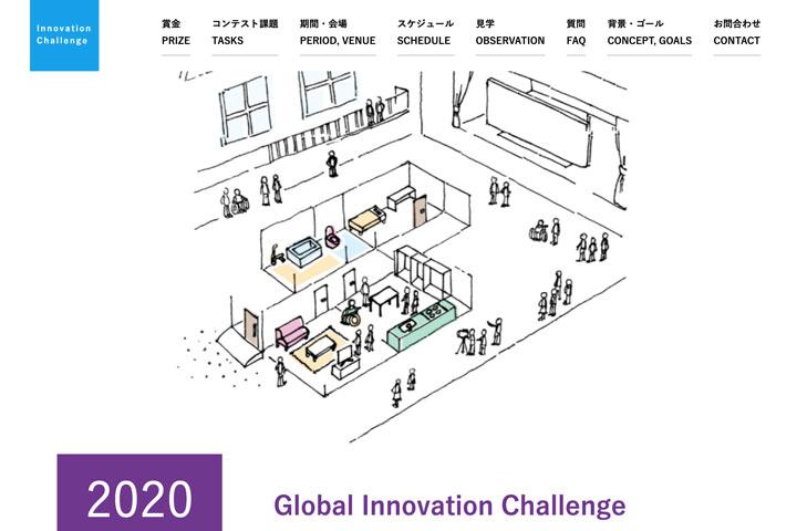 【公募情報】「生活支援ロボットコンテスト」が開催 賞金総額1億円!