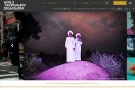 【公募情報】国際写真コンペ「ソニー・ワールド・フォトグラフィー・アワード2020」学生部門の締切間近!