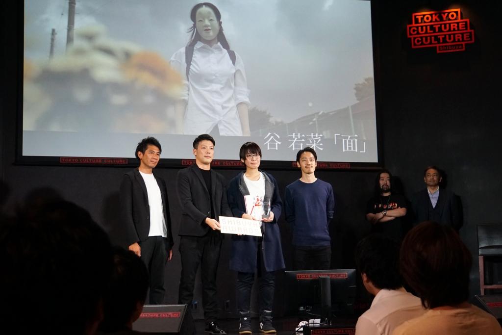 【結果速報】SHIBUYA FILM AWARD 2019 グランプリは『面』、大型街頭ヴィジョンで放映へ