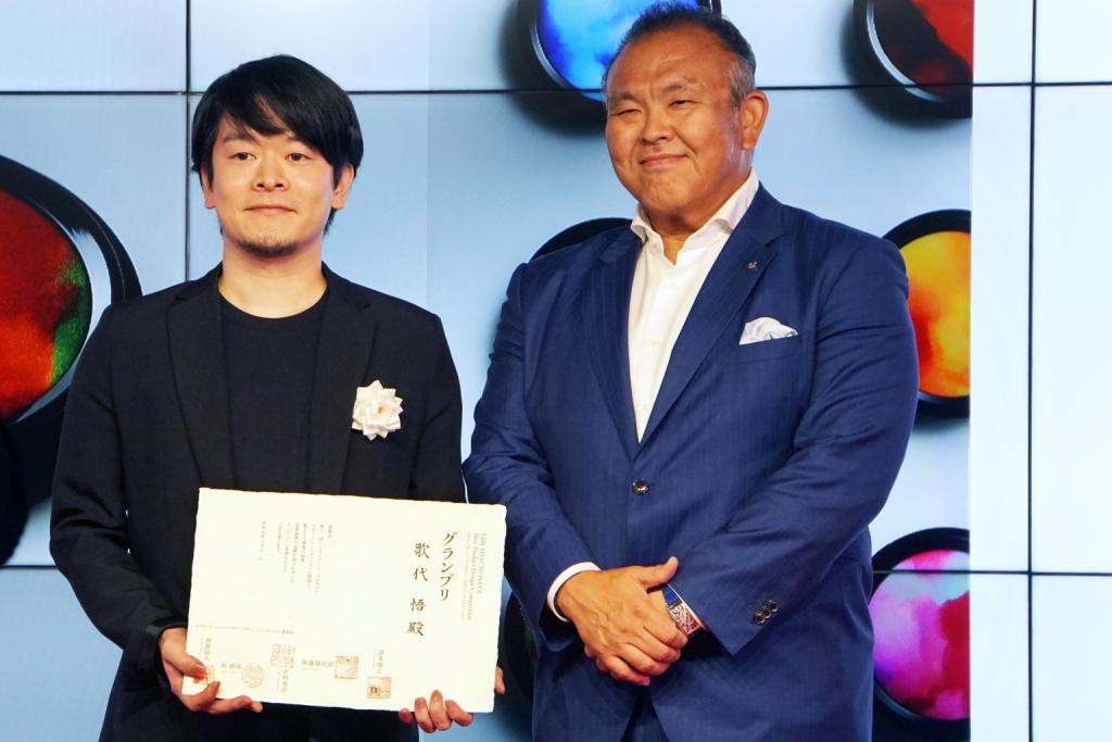 【レポート】「第12回シヤチハタ・ニュープロダクト・デザイン・コンペティション」表彰式面ショット