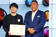【レポート】「第12回シヤチハタ・ニュープロダクト・デザイン・コンペティション」表彰式