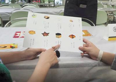 「和菓子」×「病院」<br />人と人とをつなぐサービス「トトト」