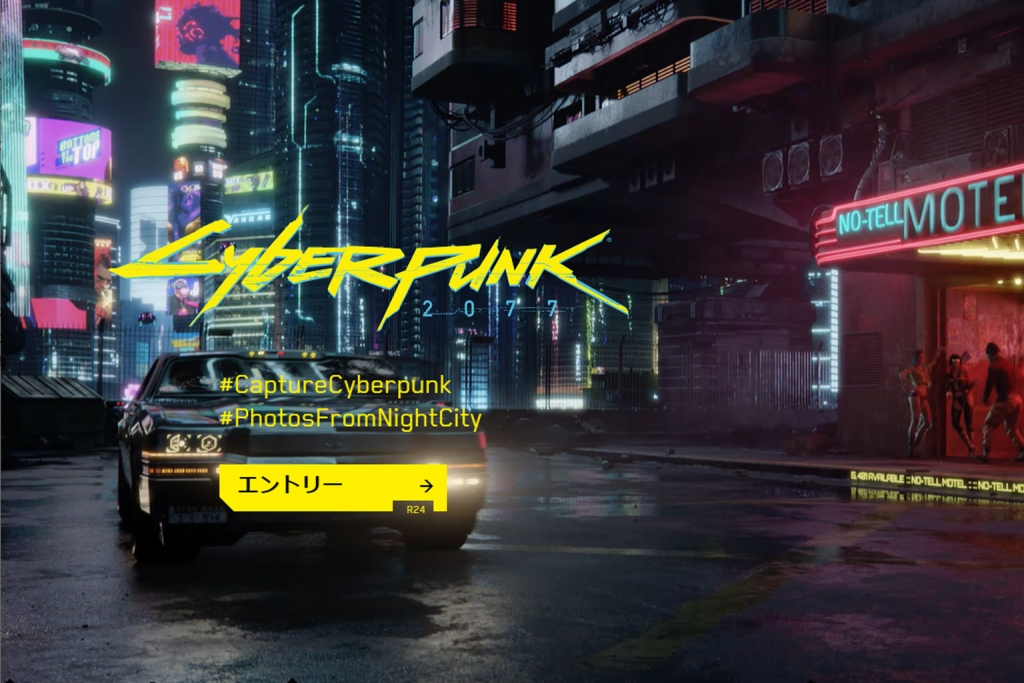【海外情報】『サイバーパンク2077』国際写真コンテスト 締切は12月17日朝!